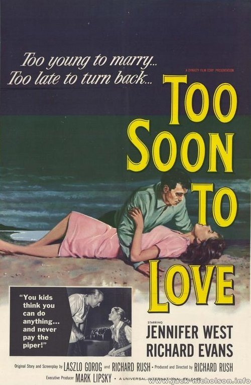 Too Soon to Love movie